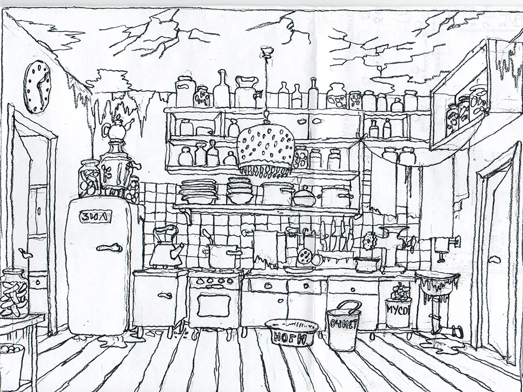 The kitchen of aunt Augustina. The Ovcharenko's sketch for ZuZuZu mobile game.